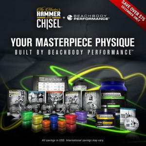 h&c performance challenge pack